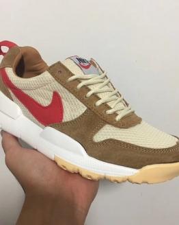 Nike Craft Mars Yard TS NASA 2.0 USD27.99