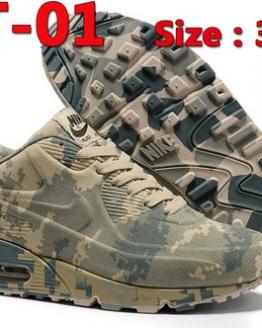 Nike Air Max VT