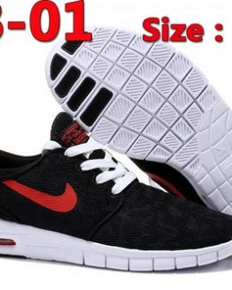 Nike SB Stefan Janoski