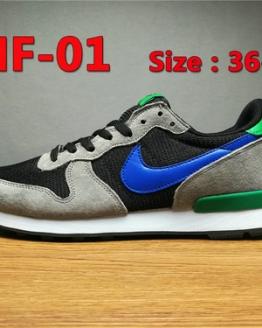 Nike Internationalis