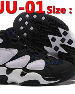 Nike Air Max Uptempo 2