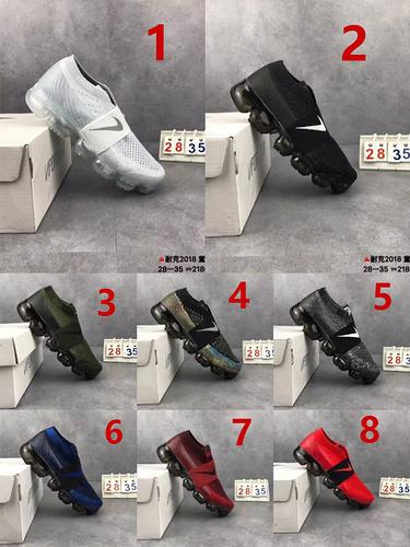 Nike 1:1 Full Palm Air Cushion