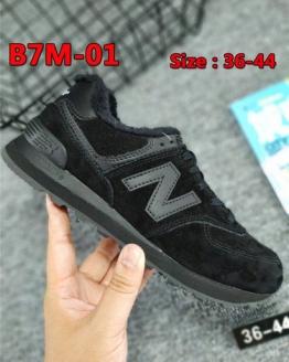 New Balance NB574 winter